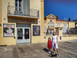 La Ciotat кинотеатр Эден Люмьер