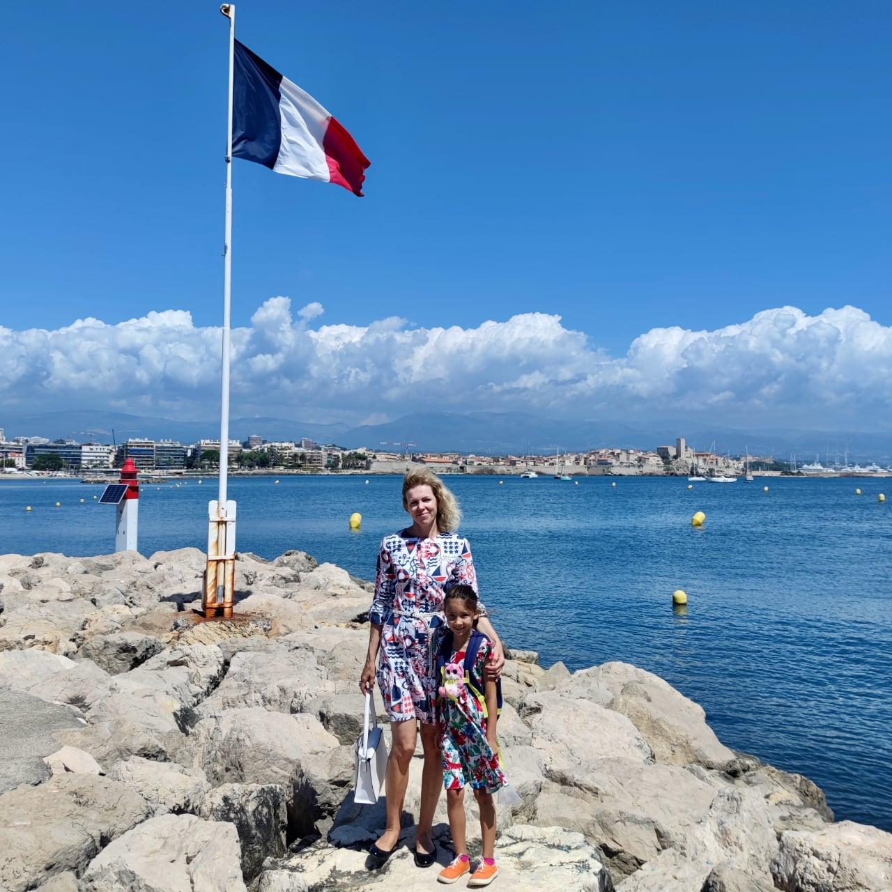 антиб французский флаг